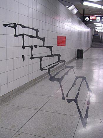 Graffiti Stairs Illusion